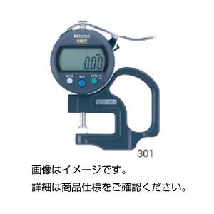 【スーパーSALE限定価格】(まとめ)シックネスゲージ7301【×10セット】