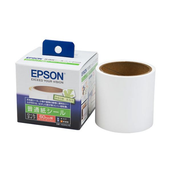 (まとめ) エプソン 普通紙シール(ロールタイプ)60mm×4.6m 1本 【×10セット】
