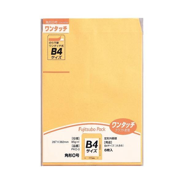 (まとめ)マルアイ ワンタッチ封筒 PKO-0 角0 6枚【×100セット】