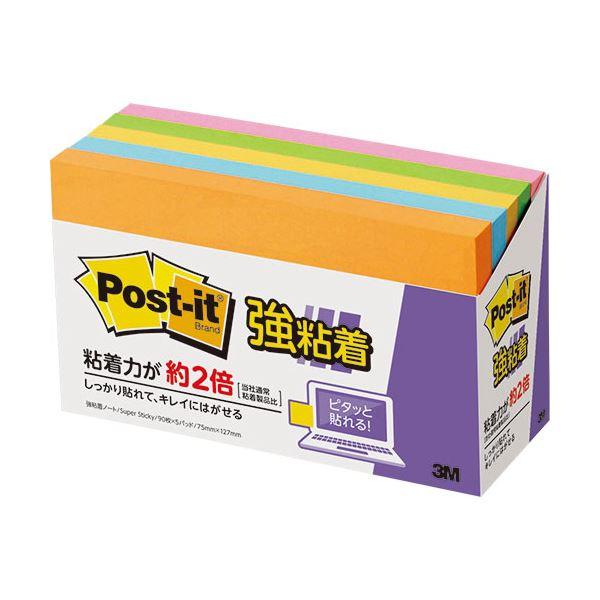 (まとめ) 3M ポストイット 強粘着ノート 75×127mm ネオンカラー5色 655-5SSAN 1パック(5冊) 【×10セット】