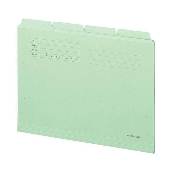 (まとめ) TANOSEE カットフォルダー4山 A4 グリーン 1組(4冊) 【×30セット】