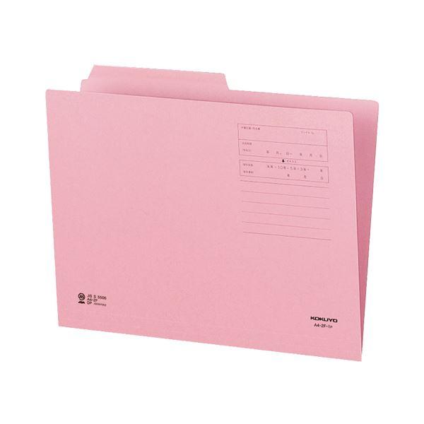 (まとめ)コクヨ 1/2カットフォルダー(カラー)A4 第1見出し ピンク A4-2F-1P 1セット(10冊)【×10セット】