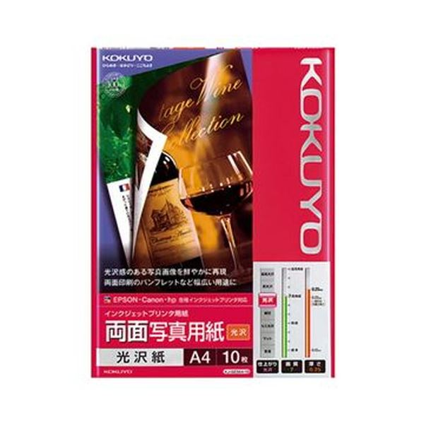 (まとめ)コクヨ インクジェットプリンタ用紙両面写真用紙 光沢紙 A4 KJ-G23A4-10 1冊(10枚)【×10セット】