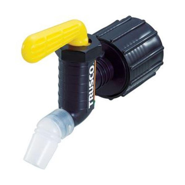 (まとめ)TRUSCO 樹脂製給油コックキューちゃん 口径40 フッ素ゴム 黄 QC-40-FKM-Y 1個【×3セット】