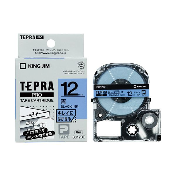 (まとめ) キングジム テプラ PRO テープカートリッジ キレイにはがせるラベル 12mm 青/黒文字 SC12BE 1個 【×10セット】