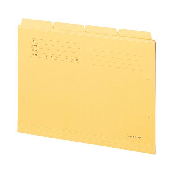 (まとめ) TANOSEE カットフォルダー4山 A4 イエロー 1組(4冊) 【×30セット】
