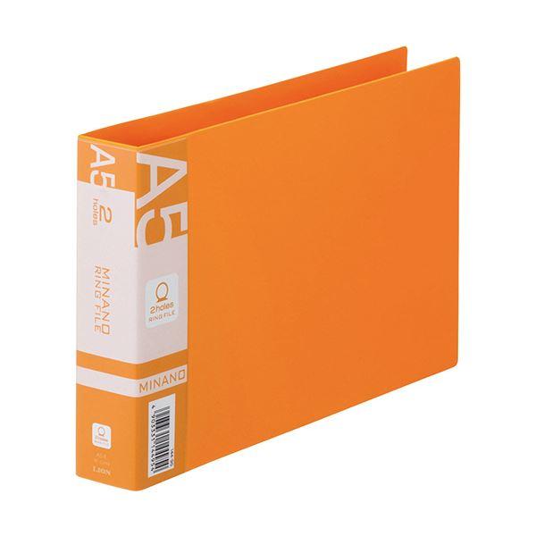 (まとめ)ライオン事務器 リングファイルMINANO(ミナノ) A5ヨコ 2穴 200枚収容 背幅35mm オレンジ RF-226M 1冊 【×20セット】
