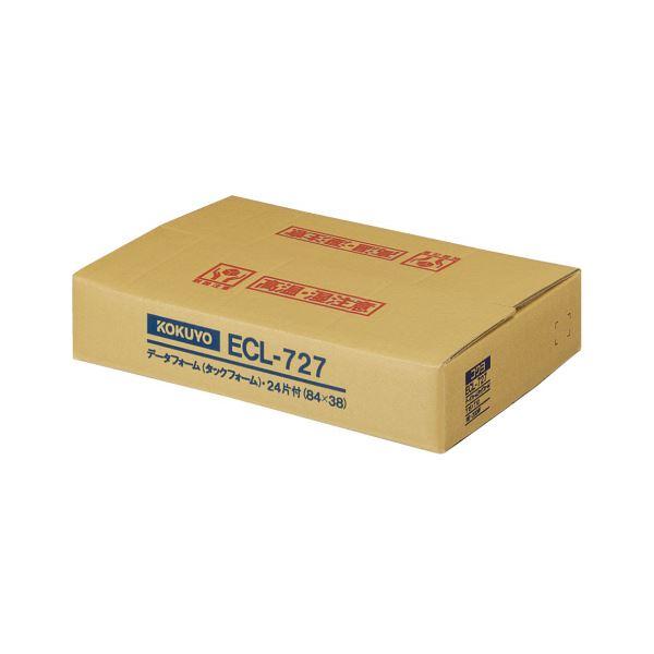 コクヨ 連続伝票用紙(タックフォーム)横15×縦10インチ(381.0×254.0mm)24片 ECL-727 1箱(200シート)