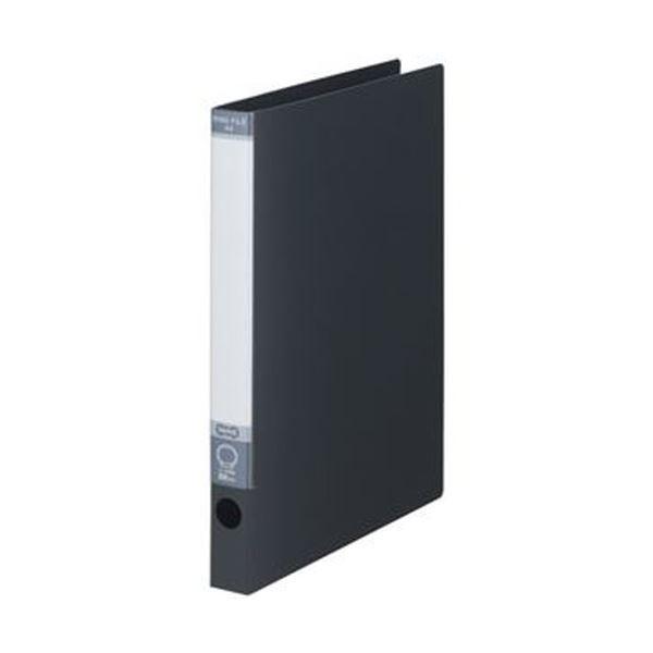 (まとめ)TANOSEE ワンタッチ開閉Oリングファイル A4タテ 2穴 170枚収容 背幅30mm ダークグレー 1セット(10冊)【×5セット】