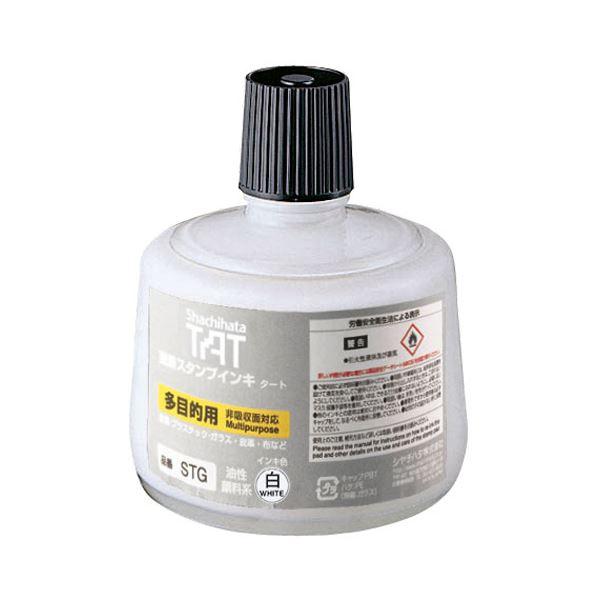 (まとめ)シヤチハタ 強着スタンプインキ タート(多目的タイプ) 大瓶 330ml 白 STG-3 1個【×3セット】