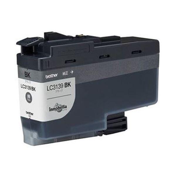 (まとめ)ブラザー インクカートリッジ ブラック超大容量 LC3139BK 1個【×3セット】