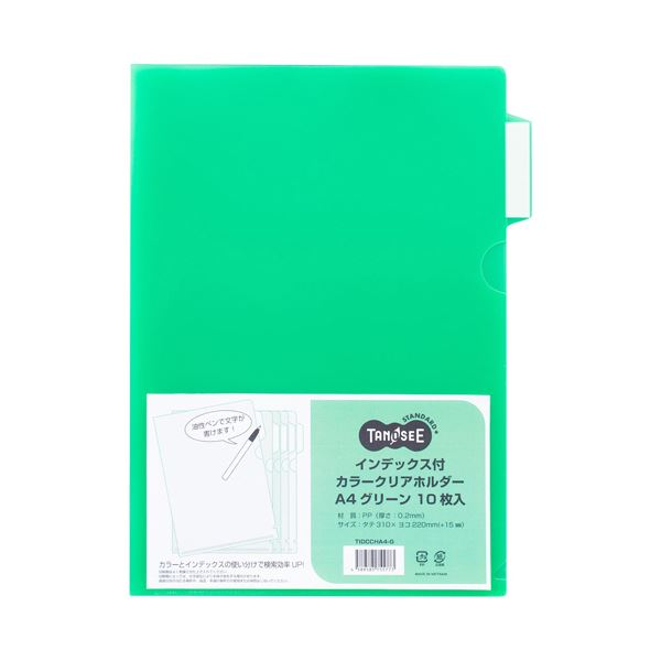 (まとめ) TANOSEEインデックス付カラークリアホルダー A4 グリーン 1セット(30枚:10枚×3パック) 【×10セット】