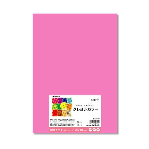 (まとめ) 長門屋商店 いろいろ色画用紙クレヨンカラー A4 こいもも ナ-CR008 1パック(20枚) 【×30セット】