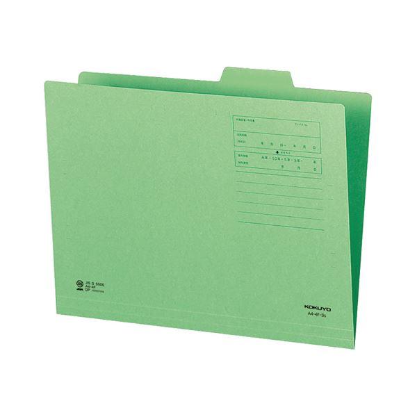 (まとめ)コクヨ 1/4カットフォルダー(カラー)A4 第3見出し 緑 A4-4F-3G 1セット(10冊)【×10セット】