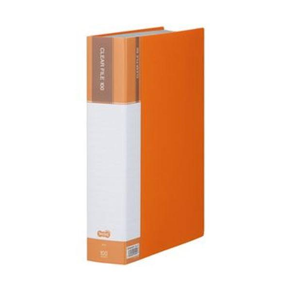 (まとめ)TANOSEE クリヤーファイル(台紙入)A4タテ 100ポケット 背幅62mm オレンジ 1冊【×10セット】