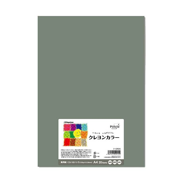 (まとめ) 長門屋商店 いろいろ色画用紙クレヨンカラー A4 くらいはいいろ ナ-CR015 1パック(20枚) 【×30セット】