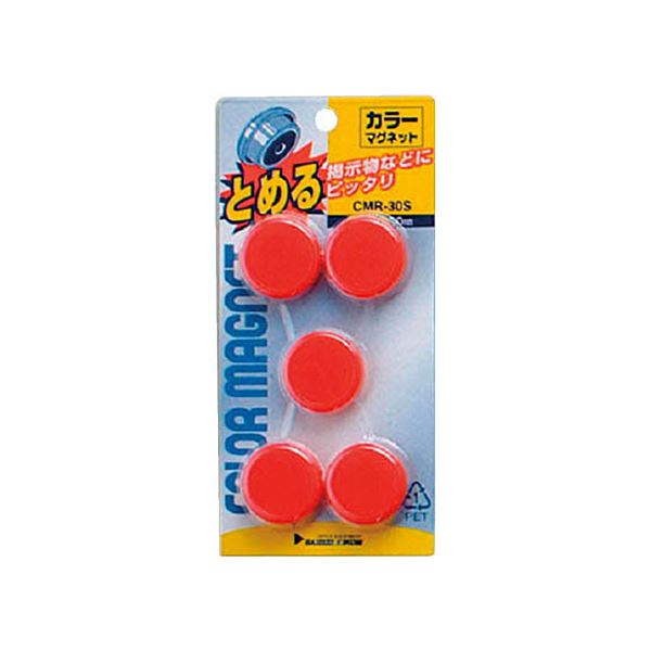 (まとめ) サンケーキコム カラーマグネット 30φ赤 CMR-30S-R 1パック(5個) 【×50セット】