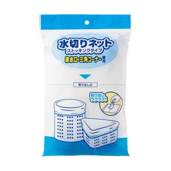 (まとめ)TANOSEE 水切りネットストッキングタイプ 排水口・三角コーナー兼用 1パック(50枚)【×50セット】
