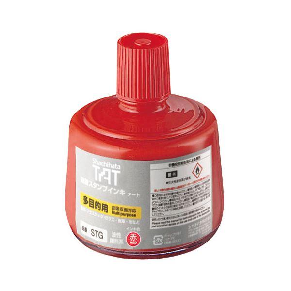 (まとめ)シヤチハタ 強着スタンプインキ タート(多目的タイプ) 大瓶 330ml 赤 STG-3 1個【×3セット】