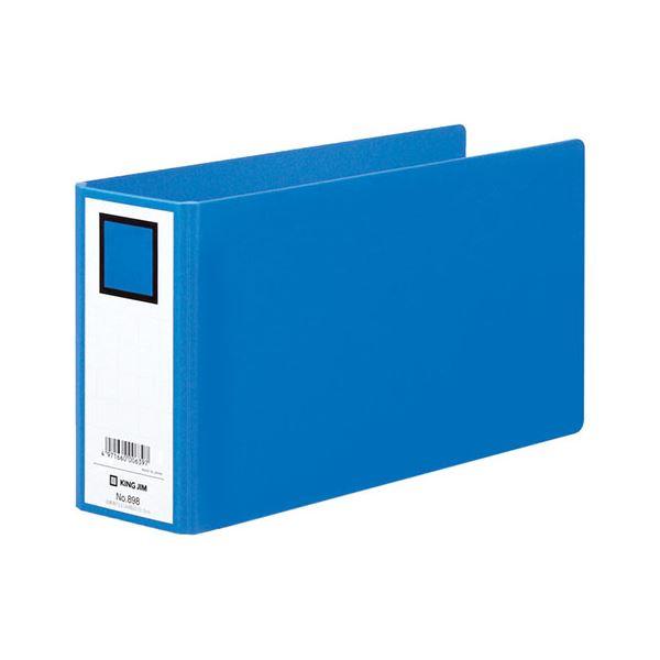 (まとめ) キングジム 伝票用ファイル 片開き A4長辺1/3 2穴 500枚収容 背幅75mm 青 898 1冊 【×30セット】