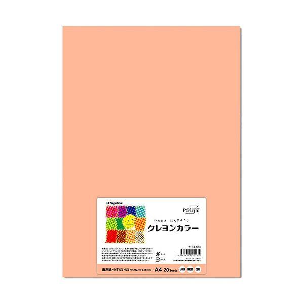 (まとめ) 長門屋商店 いろいろ色画用紙クレヨンカラー A4 うすだいだい ナ-CR013 1パック(20枚) 【×30セット】