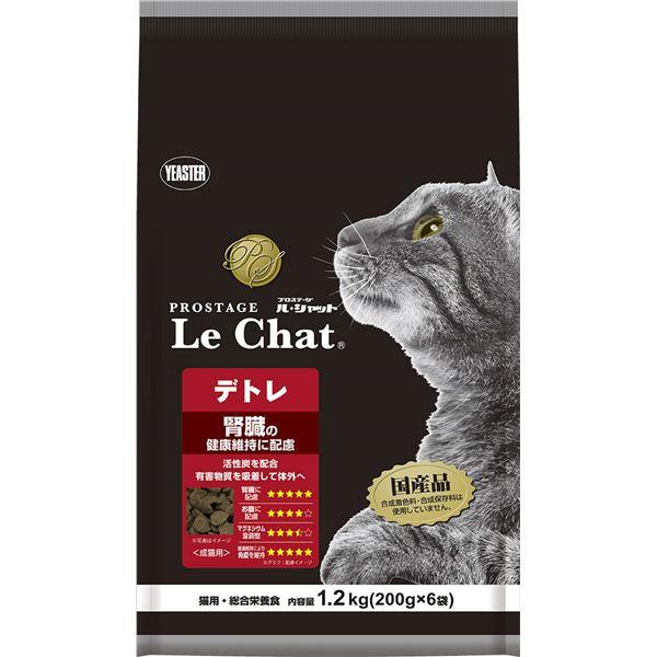 (まとめ)プロステージ ル・シャット デトレ 1.2kg(200g×6袋)【×6セット】【ペット用品・猫用フード】