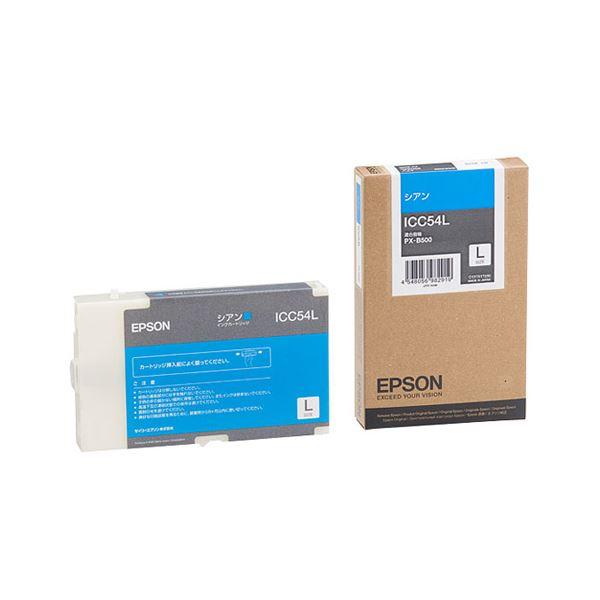 (まとめ) エプソン EPSON インクカートリッジ シアン Lサイズ ICC54L 1個 【×10セット】