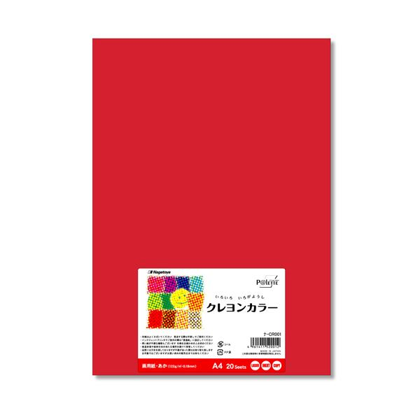 (まとめ) 長門屋商店 いろいろ色画用紙クレヨンカラー A4 あか ナ-CR001 1パック(20枚) 【×30セット】