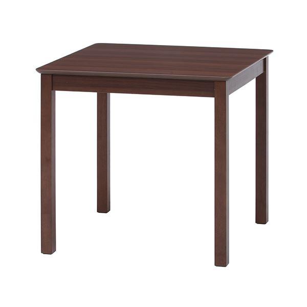 ダイニングテーブル/リビングテーブル 【ブラウン】 75×75cm 正方形 ナチュラルテイスト 『モルト』【代引不可】