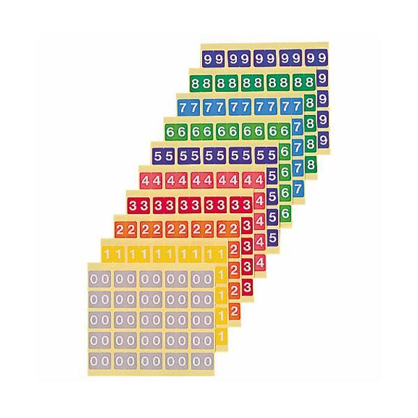 (まとめ) ライオン事務器 カラーナンバーラベルM数字1 KM-2-1 1パック(250片:25片×10シート) 【×10セット】