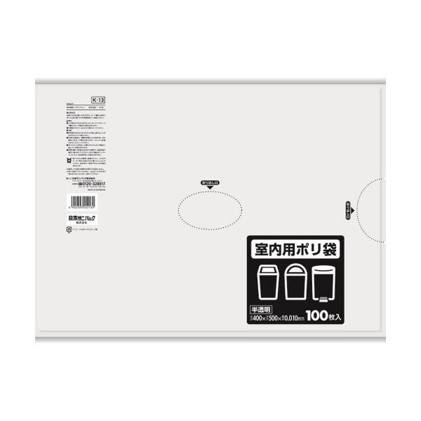 (まとめ)日本サニパック 業務用ポリ袋 室内用半透明 10L K-13 1パック(100枚)【×20セット】