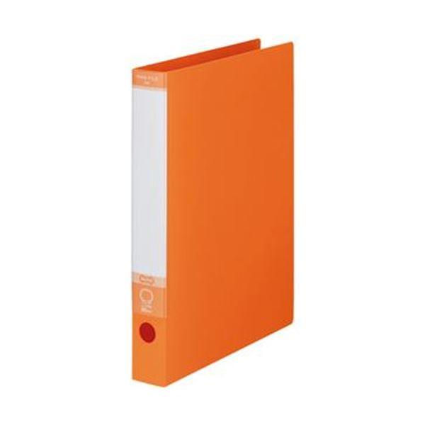 (まとめ)TANOSEE ワンタッチ開閉Oリングファイル A4タテ 2穴 220枚収容 背幅40mm オレンジ 1セット(10冊)【×5セット】
