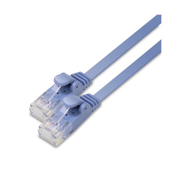 5個セット エレコム LANケーブル/CAT6/フラット/15m/ブルー LD-GF2/BU15X5