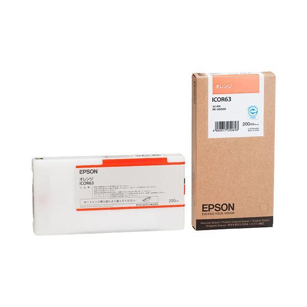 (まとめ) エプソン EPSON インクカートリッジ オレンジ 200ml ICOR63 1個 【×10セット】