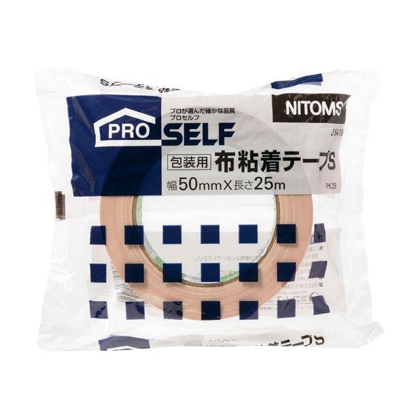(まとめ) ニトムズ 布粘着テープS(PK-28) 50mm×25m J5410 1巻 【×30セット】