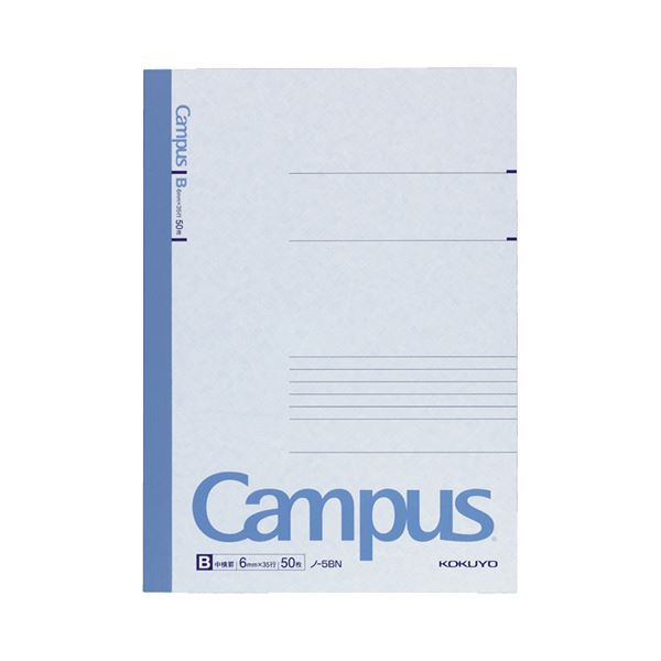 (まとめ) コクヨ キャンパスノート(中横罫) セミB5 B罫 50枚 ノ-5BN 1冊 【×50セット】