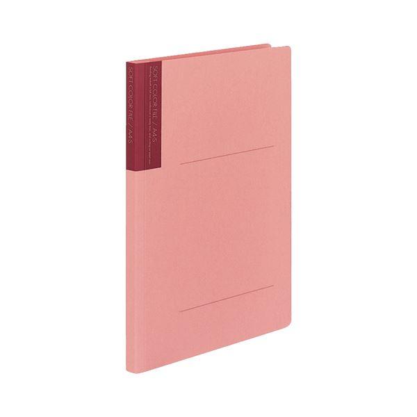 コクヨ ソフトカラーファイル A4タテ150枚収容 背幅18mm ピンク フ-1-0 1セット(60冊)