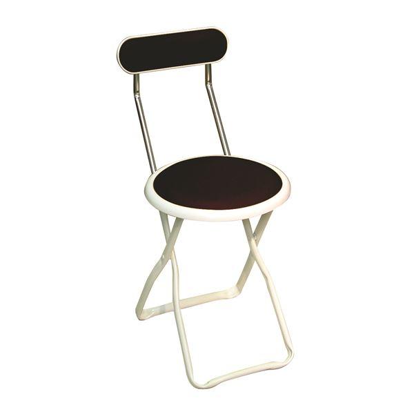 折りたたみ椅子 【6脚セット マルーンブラウン×ミルキーホワイト】 幅32cm 日本製 スチール 『ヒーリングキャプテン』【代引不可】