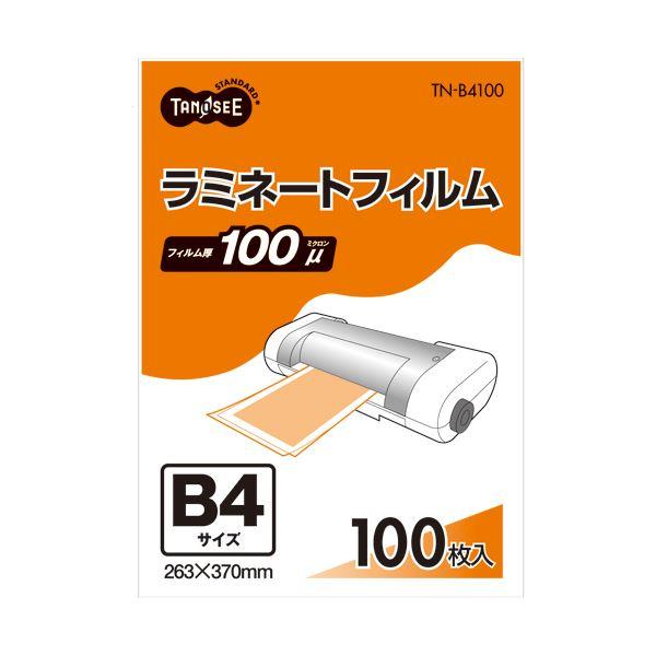(まとめ) TANOSEE ラミネートフィルム B4 グロスタイプ(つや有り) 100μ 1パック(100枚) 【×5セット】