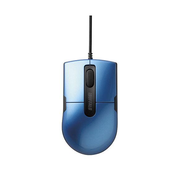 (まとめ) バッファロー 有線BlueLEDマウス静音 3ボタン Sサイズ ブルー BSMBU26SSBL 1個 【×10セット】