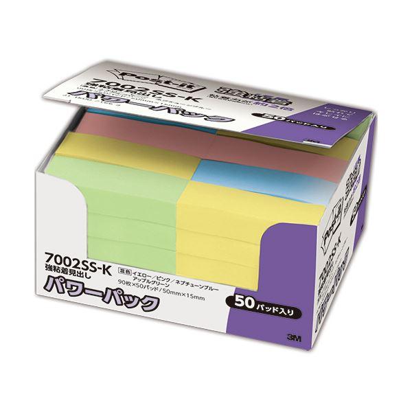 (まとめ) 3M ポスト・イット 強粘着パワーパック 見出し 50×15mm パステルカラー 4色混色 7002SS-K 1パック(50冊) 【×10セット】