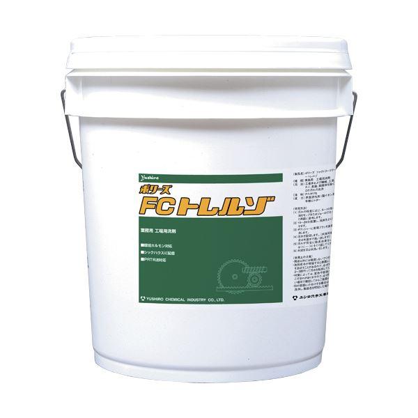 ユシロ化学工業 トレルゾ3120002821 1缶