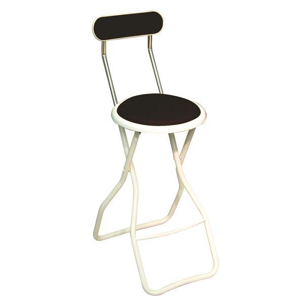 折りたたみ椅子 【4脚セット マルーンブラウン×ミルキーホワイト】 幅35cm 日本製 スチール 『ヒーリングキャプテンハイ』【代引不可】