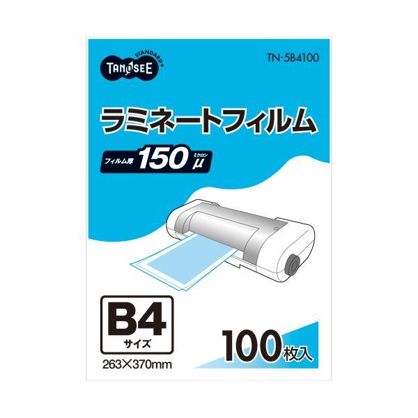 (まとめ)TANOSEE ラミネートフィルム B4 グロスタイプ(つや有り) 150μ 1パック(100枚)【×3セット】