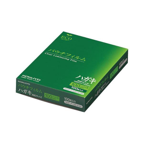 (まとめ) コクヨ パウチフィルム ハガキサイズ用100μ MSP-F109153N 1パック(100枚) 【×5セット】