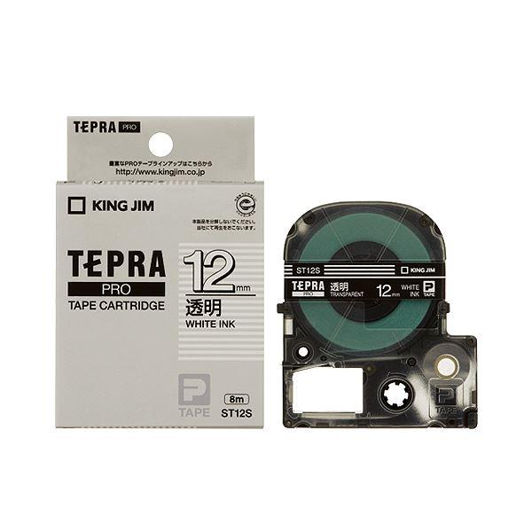(まとめ) キングジム テプラ PRO テープカートリッジ 12mm 透明/白文字 ST12S 1個 【×10セット】