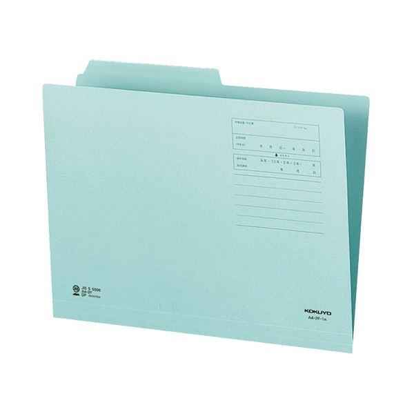 (まとめ)コクヨ 1/2カットフォルダー(カラー)A4 第1見出し 青 A4-2F-1B 1セット(10冊)【×10セット】