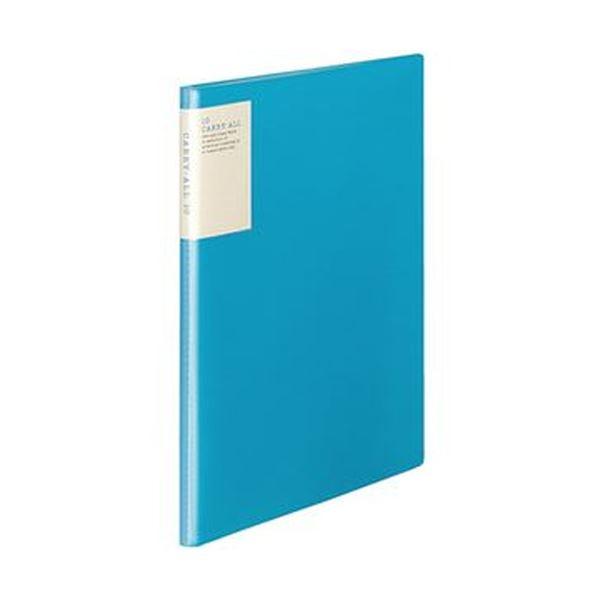 (まとめ)コクヨ クリヤーブック(キャリーオール)固定式・背ポケット A4タテ 10ポケット 背幅9mm 青 ラ-5002B 1セット(6冊)【×10セット】