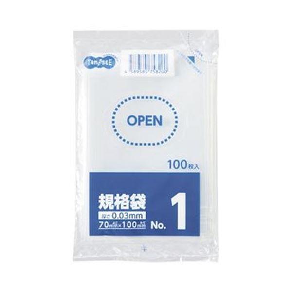 (まとめ)TANOSEE 規格袋 1号0.03×70×100mm 1セット(4000枚:100枚×40パック)【×5セット】