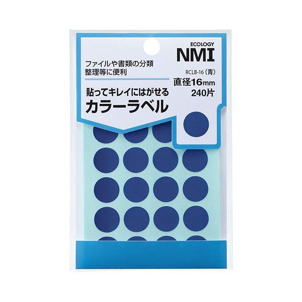 (まとめ) NMI はがせるカラー丸ラベル 16mm青 RCLB-16 1パック(240片:24片×10シート) 【×50セット】